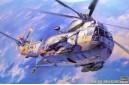 1/48 SH-3H Seaking