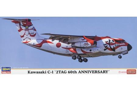 1/200 Kawasaki C-1 60th Anniversary