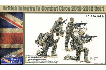 1/35 British infantry in combat 2010-2016 set 1