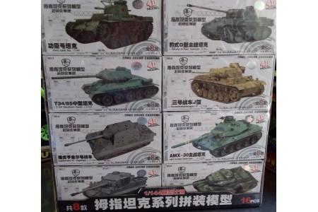 1/144 World of tanks set 1 (16 pcs)