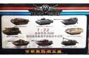 1/72 World of tanks set 2