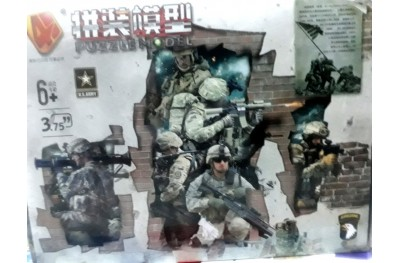 1/18 US 101st Airborne soldiers