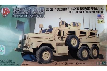 1/72 US Cougar 6X6 MRAP