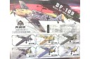 1/48 BF-109 NAZI FIGHTERS COLLECTION (6 KITS)