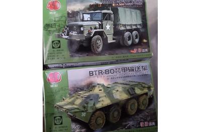 1/72 US Truck M-35 and Russian BTR-80 (8 kits)