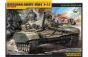 1/48 T-72M RUSSIAN TANK