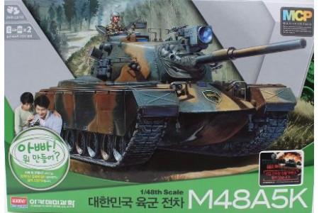 1/48 M-48A5 PATTON TANK