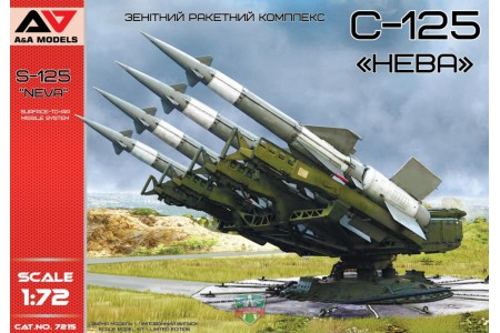 1/72 S-125 Neva surface to air missile system