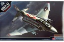 1/48 F-4J Phantom II VF-102 Vietnam war