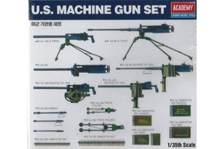 1/35 US machine gun set