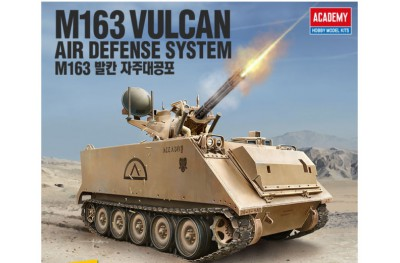 1/35 M-163 Vulcan Air Defense System