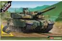1/35 ROK K2 Black Panther Tank