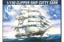 1/150 Clipper ship Cutty Sark
