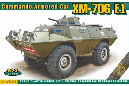 1/72 V-100 Vietnam Armored Car