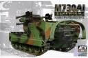 1/35 M-730A1 Chaparral