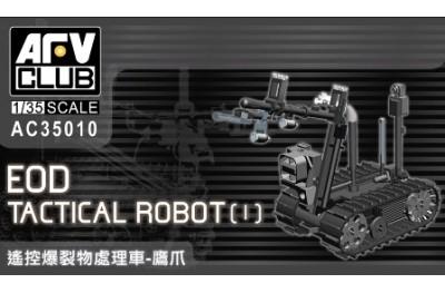 1/35 EOD Tactical robot 1