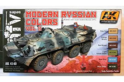 Acrylic paint set: Modern Russian colors Vol. 2