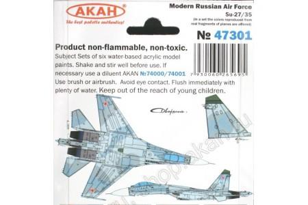 Acrylic paint set: Su-27/35 (or Lacquer paint set)