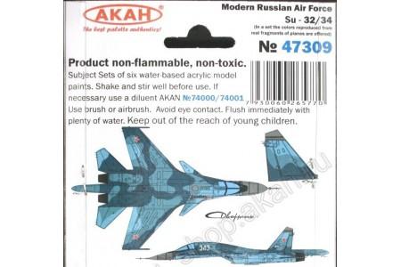 Acrylic paint set: Su-32/34 (or Lacquer paint set)