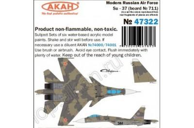 Acrylic paint set: Su-37 (or Lacquer paint set)