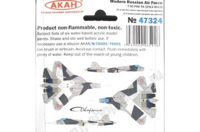 Acrylic paint set: T-50 PAK FA (or Lacquer paint set)
