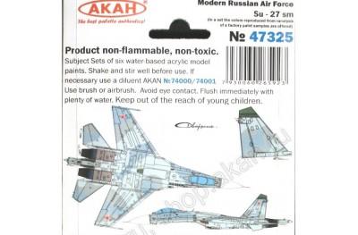 Acrylic paint set: Su-27SM (or Lacquer paint set)