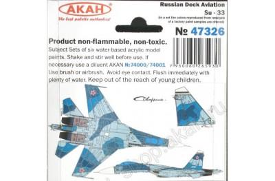 Acrylic paint set: Su-33 (or Lacquer paint set)