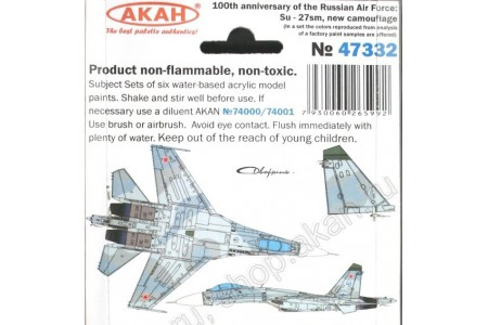 Acrylic paint set: New camouflage Su-27SM/ Yak-130 (or Lacquer paint set)