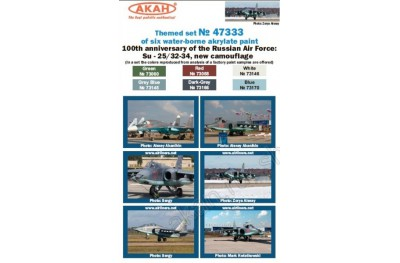 Acrylic paint set: New camouflage Su-25/ Su-32/34 (or Lacquer paint set)