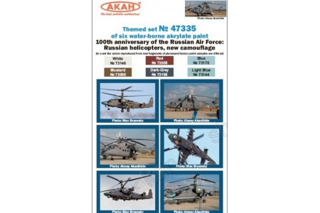 Acrylic paint set: New camouflage Russian helicopters (or Lacquer paint set)