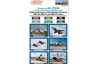 Acrylic paint set: MiG-23/25/31 (or Lacquer paint set)