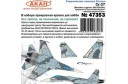 Acrylic paint set: New camouflage Su-27 from 2016 (or Lacquer paint set)