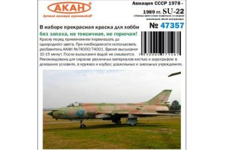 Acrylic paint set: Su-22 (or Lacquer paint set)