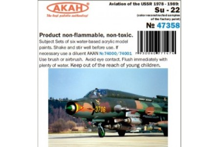 Acrylic paint set: New camo Su-22 (or Lacquer paint set)