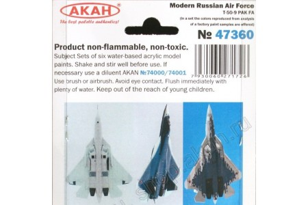 Acrylic paint set: Su-57/ New camo T-50-9 PAK FA (or Lacquer paint set)