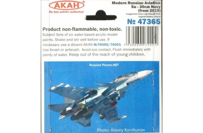 Acrylic paint set: Navy Su-30SM from 2019 (or Lacquer paint set)