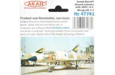 Acrylic paint set: Israeli aircraft A4/ F4/ Mirage from 1967 (or Lacquer paint set)