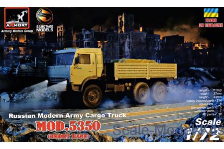 1/72 KAMAZ 5350 Russian Army Truck