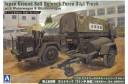 1/72 Japan army 3.5 ton truck w/ waterwagon and kitchenwagon