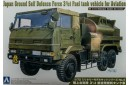 1/72 Japan army fuel truck for aviation