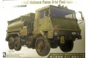 1/72 Japan army fuel truck for vehicle