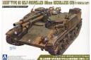 1/72 Japan army type 60 recoiless gun (2 kits)