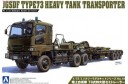 1/72 Japan army type 73 heavy tank transporter