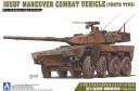 1/72 Japan army modern MCV