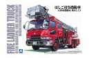1/72 Fire ladder truck