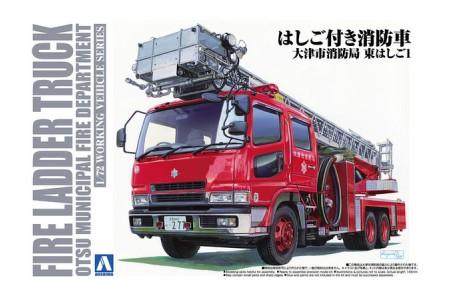 1/72 Fire ladder truck