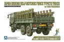 1/72 Japan army 3.5 ton truck w/ 21 figures