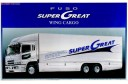 1/32 Fuso Super Great