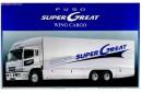1/32 Fuso Super Great