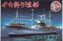 1/72 (1/64) Tuna Fishery Boat full interior w/ seaman